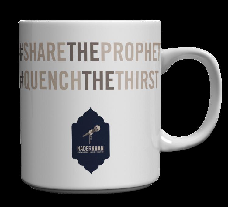 #QuenchTheThirst Mug